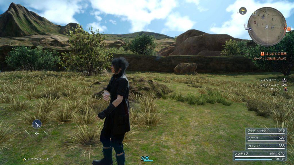 Final FantasyXV - PS4
