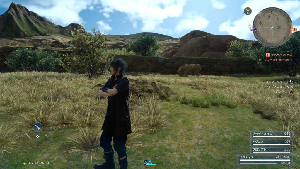 Final FantasyXV - PS4 Pro